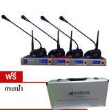 ราคา Nke Audio ชุดไมค์ประชุมไร้สาย ไมค์ลอยไร้สาย 4ตัวไมโครโฟน ประชุม Conferrence System Uhf พูด รุ่น Comson Sm5844 ออนไลน์