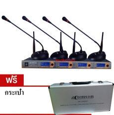 NKE AUDIO ชุดไมค์ประชุมไร้สาย ไมค์ลอยไร้สาย 4ตัวไมโครโฟน ประชุม CONFERRENCE SYSTEM UHF พูด รุ่น COMSON SM5844