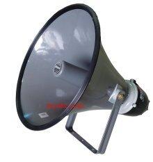 ขาย Nke Audio ลำโพงเสียงตามสายฮอร์น21นิ้ว 200วัตต์ มีใลน์โวลต์ มีใลน์ 50V 70V100V 150V 16Ohm Nanova Sv21 200Wl ถูก