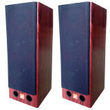 โปรโมชั่น Nke Audio ตู้พร้อมดอกลำโพง 3 ทาง ขนาดลำโพง 6 นิ้ว 2 ดอก 500W แพ็ค 2 ใบ Model Trio Jbl 62T Nke Audio