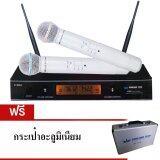 ราคา Nke Proeuro Tech Wireless Uhf ไมค์ลอยคู่ รุ่น Et 888A สีดำ ขาว ที่สุด