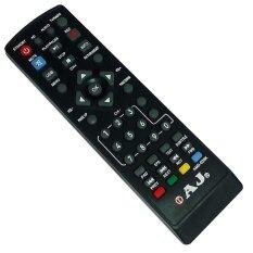 ซื้อ Nke รีโมทเครื่องรับทีวีดิจิตอล รุ่น Aj Digital Tv Reciever ใน Thailand