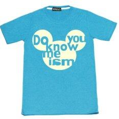 ขาย Nologo เสื้อยืด รุ่น Do You Know Me สีฟ้า ผู้ค้าส่ง