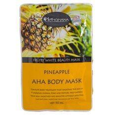 ราคา Nongnaka ฟรุ๊ตตี้ บิวตี้ มาส์ค ผิวกาย Fruity Beauty Mask 50 Ml เป็นต้นฉบับ Nongnaka