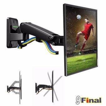 North Bayou NB F120 By 9FINAL ขาแขวนจอทีวี แบบติดผนัง LCD LED MonitorLED Arm 17-27\ Gas Spring Full Motion TV Wall Mount (Black)