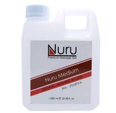 Nuruนูรุ มีเดียม1000มล(น้ำตาล) By K Market Mall.