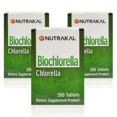 ขาย Nutrakal Biochlorella สาหร่ายคลอเรลลา ขับสารพิษในร่างกาย 200 เม็ด 3 ขวด ใน ไทย