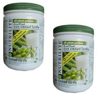 Nutriliteนิวทริไลท์ ออล แพลนท์ โปรตีน ผลิตภันฑ์เสริมอาหารโปรตีนสกลัดจากถั่วเหลือง ข้าวสาลี และถั่ว(450 g) (ข้าวสาลี และถั่ว)แพ็คคู่