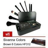 ซื้อ Odbo ชุดแปรงแต่งหน้า Make Up Box Brush Set 7 Pcs Black แถมฟรี Sivanna Colors Brown 6 Color Hf 312 ถูก