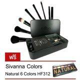 ขาย Odbo ชุดแปรงแต่งหน้า Make Up Box Brush Set 7 Pcs Black แถมฟรี Sivanna Colors Natural 6 Color Hf 312 ออนไลน์
