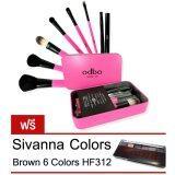 ขาย Odbo ชุดแปรงแต่งหน้า Make Up Box Brush Set 7 Pcs Pink แถมฟรี Sivanna Colors Brown 6 Color Hf 312 ถูก กรุงเทพมหานคร