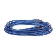 ขาย 5 M Usb2 Printer Cable Transparent Blue ออนไลน์