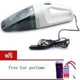 ราคา 60W Wet And Dry Portable Car Vacuum Cleaner เครื่องดูดฝุ่นในรถยนต์ Black White Free Car Perfume Red ใหม่