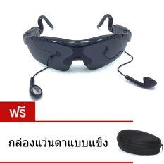 ราคา ราคาถูกที่สุด แว่นตากันแดด หูฟัง Bluetooth แบบเปลี่ยน Len ได้ สีดำ