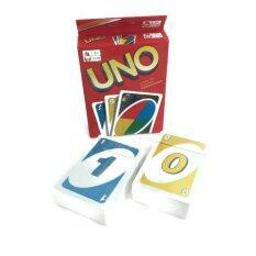 ไพ่ Uno Baby C ใหม่ล่าสุด