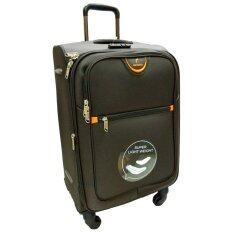 ราคา Andaman กระเป๋าเดินทาง 20นิ้ว 4ล้อ สีน้ำตาลกาแฟ Carry On เป็นต้นฉบับ