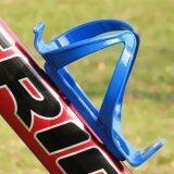Mustme Bottle Cage ที่ใส่ขวดน้ำ สำหรับจักรยาน สีน้ำเงิน Unbranded Generic ถูก ใน กรุงเทพมหานคร