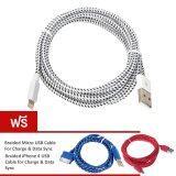 โปรโมชั่น Best Braided Usb Cable For Iphone 6 6 Plus Iphone 5 5S Ipad Mini White ฟรี Braided Micro Usb Cable Braided Iphone 4 Cable Best