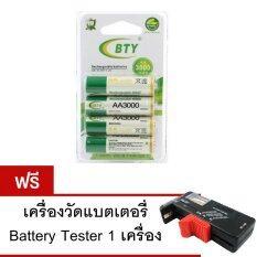 BTY ถ่านชาร์จ AA 3000 mAh NIMH Rechargeable Battery 4 ก้อน แถมฟรี เครื่องวัดแบตเตอรี่