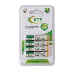 ราคา Bty ถ่านชาร์จ Aaa 1350 Mah Nimh Rechargeable Battery 4 ก้อน Unbranded Generic ใหม่