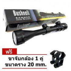 ขาย Bushnell China Scope 3 9X40 Eg ไฟ 2สี ปรับซูมได้ 3 9 เท่า ออนไลน์ Thailand