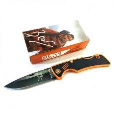 ขาย Canivete Gerber Bear Grylls Minil Pocket Knife มีดพับขนาดเล็ก ราคาถูกที่สุด