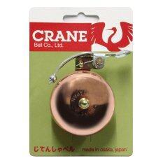 ขาย Crane Suzu Handlebar Bell สีทองแดง ผู้ค้าส่ง