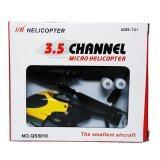ราคา เฮลิคอปเตอร์ จิ๋ว บังคับวิทยุ 3 5 แชลแนล สีเหลือง Yellow Micro Helicopter Remote Control 3 5 Channel ใหม่ล่าสุด