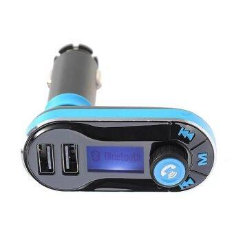 เครื่องเล่น mp3 ติดรถยนต์ จอ LCD 2 USB Port Charger + Remote