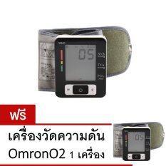ราคา เครื่องวัดความดัน Omrono2 Blood Pressure Monitor W133 1 แถม 1 Unbranded Generic