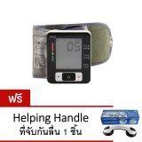 โปรโมชั่น เครื่องวัดความดัน Omrono2 Blood Pressure Monitor W133 แถมฟรี Helping Handle ที่จับกันลื่น