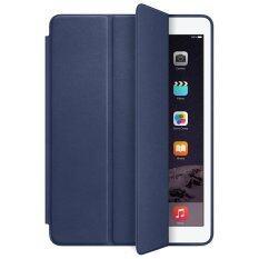เคสไอแพด มินิ4 รุ่น Ultra slim PU Leather Flip Smart Stand Case For Apple iPad Mini4 (Dark blue)