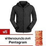 ราคา เสื้อ Jacket เดินป่า กันหนาว Style Tad Gear สีดำ แถมฟรี ผ้าโพกอเนกประสงค์ มูลค่า 165 บาท ใหม่