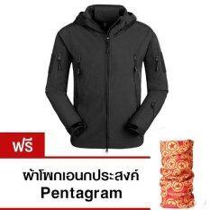 เสื้อ Jacket เดินป่า กันหนาว Style Tad Gear สีดำ แถมฟรี ผ้าโพกอเนกประสงค์ มูลค่า 165 บาท เป็นต้นฉบับ
