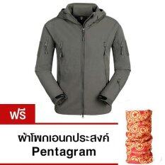 เสื้อ Jacket เดินป่า กันหนาว Style Tad Gear สีเทา แถมฟรี ผ้าโพกอเนกประสงค์ มูลค่า 165 บาท ใน ปทุมธานี
