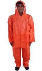 ซื้อ เสื้อกันฝน แบบเสื้อ กางเกง ใหม่