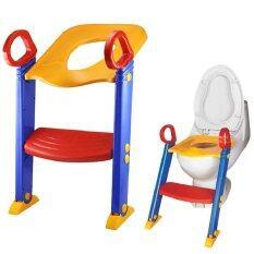 ราคา ฝารองชักโครกเด็ก มีบันได ฝึกนั่งในห้องน้ำLadder Potty Trainer ใน ไทย
