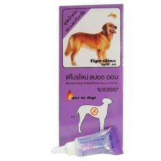 ซื้อ Fiproline Spot On ฟิโปรไลน์ สปอต ออน ยาหยอดกำจัดเห็บ สุนัขน้ำหนัก 20 1 40Kg 1กล่อง ถูก