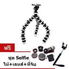 ราคา Gorillapod Flexible Leg Mini Tripod ขาตั้งกล้อง หนวดปลาหมึก Octopus Tripod Size M แถมฟรี ชุด Selfie มือถือ ไม้ ที่จับ เลนส์ Unbranded Generic ออนไลน์