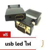 ขาย หัวแปลงสัญญาณ Vga To Hdmi With Audio Converter ออนไลน์ ใน กรุงเทพมหานคร