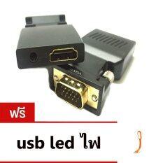 ราคา หัวแปลงสัญญาณ Vga To Hdmi With Audio Converter เป็นต้นฉบับ