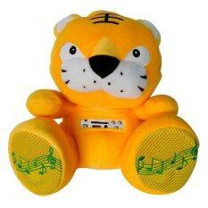 ซื้อ Ipal ตุ๊กตาลำโพง Speaker Tiger รุ่น Ip Ln 901 Unbranded Generic เป็นต้นฉบับ