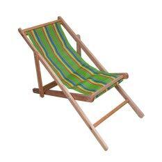 Kit Shop เตียงชายหาดไม้จริง ปรับระดับได้ 3 ระดับ (สีลายทางโทนสีเขียว).