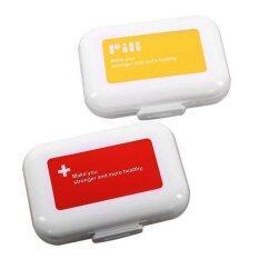 ขาย กล่องใส่ยาทรงสี่เหลี่ยม มี 8 ช่อง Red Yellow จำนวน 2 ชิ้น ถูก Thailand