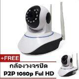 ซื้อ กล้องวงจรปิด Full Hd Ip 2 ล้านเมกะพิกเซล Ip Camera P2P Hd รุ่น 2เสา Wifi แถมฟรี กล้อง Ip 2 Mp 1 ตัว ราคา 5 450 บาท ใน กรุงเทพมหานคร
