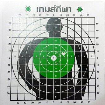 กระดาษเป้าซ้อมยิง เป้าซ้อมยิง bb gun
