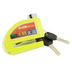 ราคา กุญแจล๊อคจานเบรค มีเสียง กุญแจ 2 ดอก สีเขียวสะท้อนแสง เป็นต้นฉบับ