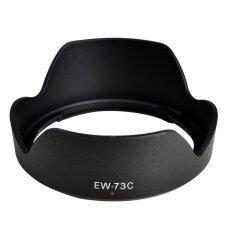 ราคา Lens Hood For Canon Ew 73C สีดำ ใหม่ ถูก
