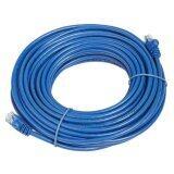 โปรโมชั่น Link Cable Cat5E สายแลน เข้าหัวสำเร็จรูป 15 เมตร สีน้ำเงิน Unbranded Generic
