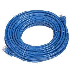 ขาย Link Cable Cat5E สายแลน เข้าหัวสำเร็จรูป 15 เมตร สีน้ำเงิน ใหม่